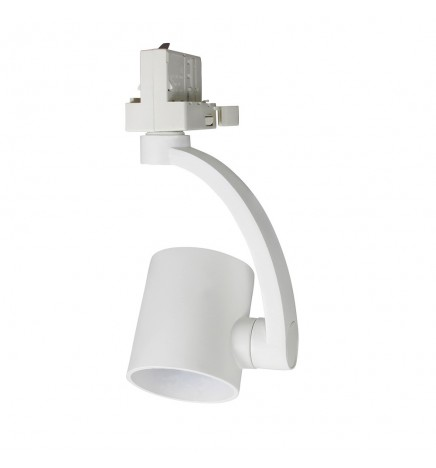 BIOLEDEX® 3-phase Track Light GU10 Lamps Max 50W
