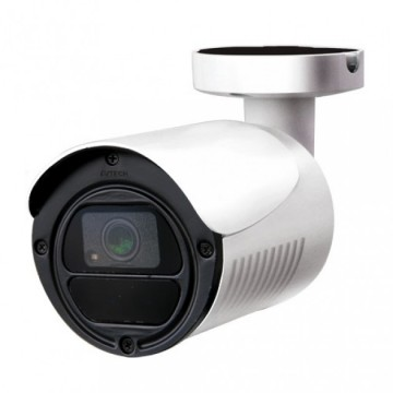 https://domoenergystore.it/3211-thickbox/avtech-telecamera-ip-poe-ir-2mp-soffitto-parete-ip66-dgm1105.jpg